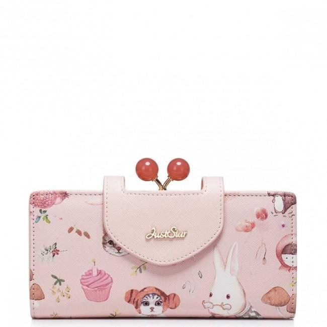 JUST STAR Dziewczęcy portfel z wzorem Różowy