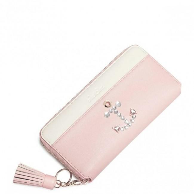 JUST STAR Pastelowy długi portfel różowy